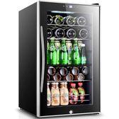 Fasato/凡薩帝 JC-70冰吧家用小型客廳透明玻璃冰箱冷藏茶葉櫃ATF 錢夫人小舖