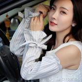 防曬手套女夏天開車薄長款手袖護臂韓版套袖袖子套手臂套 ciyo黛雅
