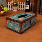 【PUSH!居家生活用品】復古雞尾酒風面紙盒I35