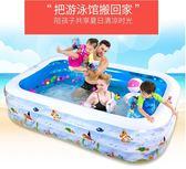 充氣游泳池嬰兒童游泳池充氣家庭嬰兒成人家用海洋球池加厚超大號戲水池igo 曼莎時尚