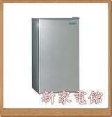 *新家電錧*【SAMPO聲寶 SR-B10】95L單門銀色冰箱