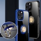 TOTU iPhone 12 Pro Max Mini 手機殼 防摔殼 保護套 保護殼 軟邊 指環支架 鎧甲系列