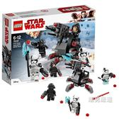 樂高積木 樂高星球大戰系列75197 First Order 專家級戰斗套裝 LEGOxw(一件88折)
