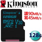 Kingston 金士頓 128GB 128G microSDXC TF UHS-I U3 V30 記憶卡 SDCG2/128GB