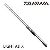 漁拓釣具 DAIWA LIGHT AJI X 170・R [船釣竿]