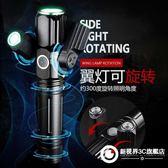 自行車燈夜騎超亮前燈可充電強光手電筒山地車配件單車燈騎行裝備