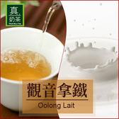 歐可 真奶茶 觀音拿鐵 10入/盒 (購潮8)