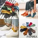 PAPORA超值方便短襪 3雙只要100元