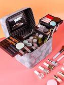 便攜化妝包小號簡約多功能少女手提收納盒品大容量箱多層 黛尼時尚精品