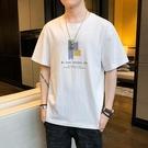男士短袖T恤夏季潮流寬鬆內搭打底衫潮牌冰感純棉半袖內搭體恤ins 設計師