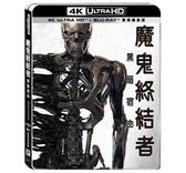 【停看聽音響唱片】【BD】魔鬼終結者:黑暗宿命 雙碟鐵盒版『4K』
