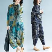 胖妹妹套裝女2019新款秋裝寬鬆大碼顯瘦洋氣襯衫棉麻哈倫褲兩件套