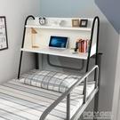 床上書桌電腦桌大學生宿舍神器上鋪下鋪寢室小桌子電女懶人學習桌 ATF 夏季狂歡
