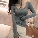 長袖T恤-早秋女裝韓版修身顯瘦網紅上衣緊身打底衫女內搭 夏沫之戀