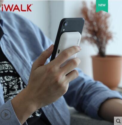 iWALK無線充電寶吸盤式超薄迷你華為三星iphonexxr蘋果專用粘貼式 小時光生活館