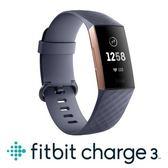 【Fitbit】Charge 3 智慧運動手環 經典版(玫瑰金框藍灰錶帶)