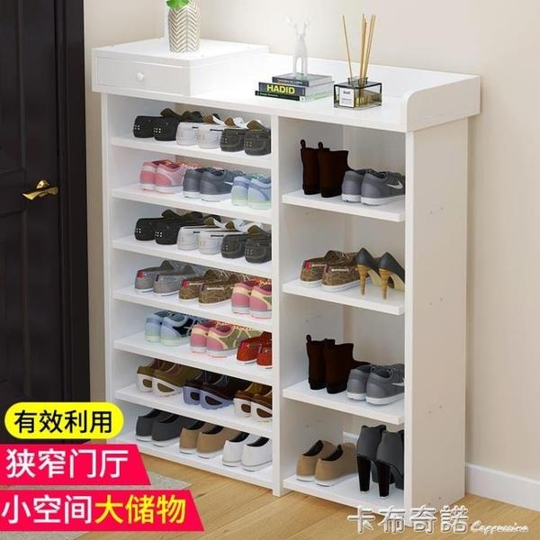 鞋架家用簡易門口收納窄鞋櫃多層小鞋架子宿舍進門置物架室內好看