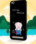 紅米5a手機殼女硅膠小米5a保護套紅米5殼手機套卡通防摔軟殼個性        智能生活館