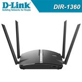 【免運費】D-Link 友訊 DIR-1360 AC1300 Wi-Fi Mesh 無線路由器 雙核心 支援 MU-MIMO
