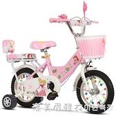 新款兒童自行車3-4-6-8歲男女孩童車12/14/16/18/20寸腳踏車單車 NMS漾美眉韓衣