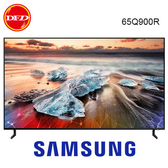 回函贈郵政禮券$10000元 SAMSUNG 三星 65Q900R 8K QLED 65吋 量子電視 送北區精緻壁裝