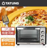 【TATUNG大同】35L雙溫控旋風烤箱TOT-B3504A