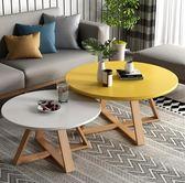 茶几 北歐簡約組合小戶型桌子創意家用客廳經濟型簡易歐式圓形茶桌【雙11快速出貨八折】