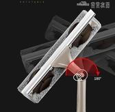 佳幫手擦玻璃伸縮桿家用雙面搽刷高樓窗戶刮洗器地刮清潔工具YYJ(中秋禮物)