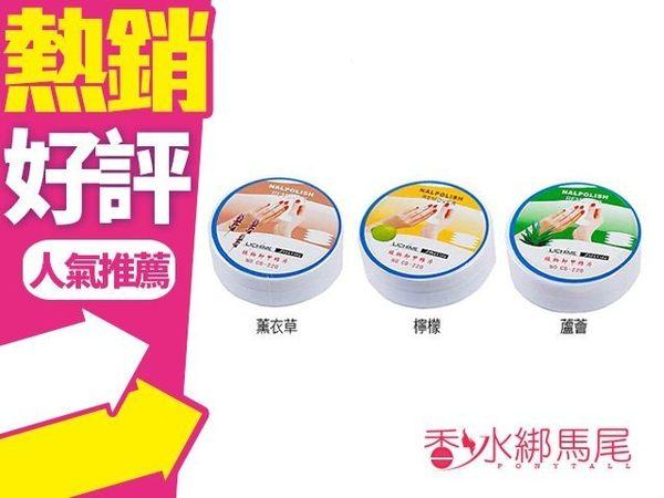 植物卸甲棉片 天然植物精華 檸檬/蘆薈/薰衣草供選 30片裝◐香水綁馬尾◐