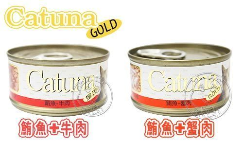 【🐱🐶培菓寵物48H出貨🐰🐹】CATUNA》GOLD開心金猫罐 80g (1罐)