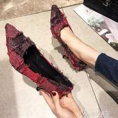 高跟鞋女2019新款春季女鞋性感少女細跟禮儀職業尖頭氣質單鞋chic   奇思妙想屋