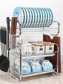 廚房用品置物架三層家用碗架碗筷收納盒刀架晾放盤子碗碟架瀝水架 ATF 秋季新品