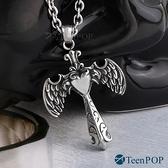 鋼項鍊 ATeenPOP 天使之劍 送刻字 翅膀 十字架項鍊
