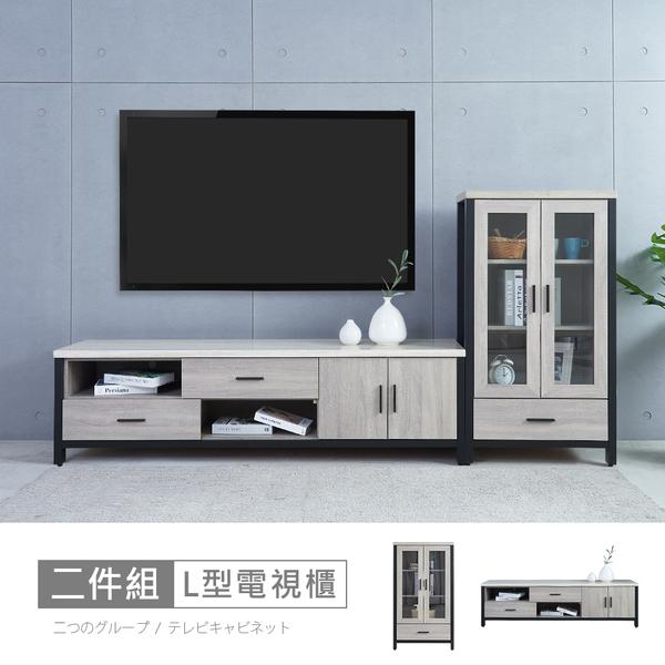 【時尚屋】[DV9]墨爾本8.2尺灰橡仿石面L型電視櫃DV9-310+319-免運費/免組裝/電視櫃