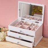 首飾收納盒木質公主歐式正韓首飾盒耳環戒指手飾品盒結婚 情人節禮物