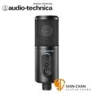 鐵三角 ATR2500x-USB 錄音 直播 電容式麥克風 宅錄/錄音室 首選