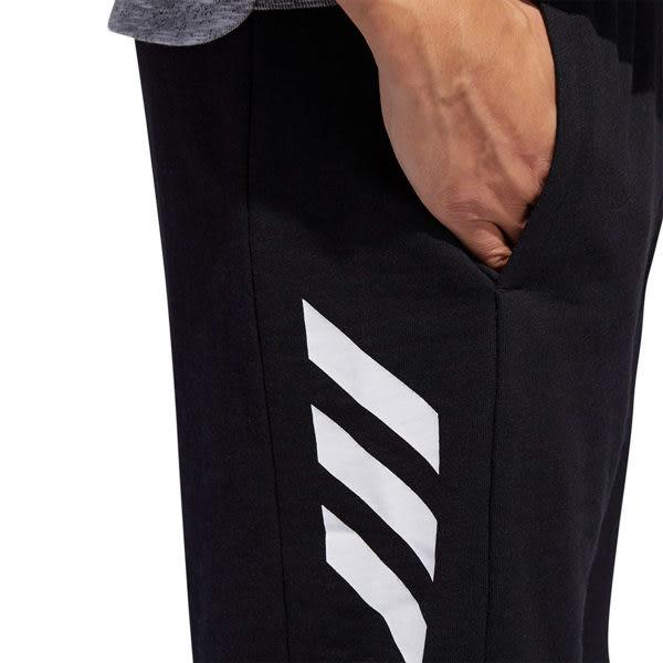Adidas Pickup Shorts 男 黑 運動短褲 籃球褲 棉褲 慢跑 健身 休閒 舒適性能 彈性 CE6957