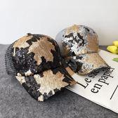 帽子女夏季正韓遮陽帽亮片楓葉棒球帽女士帽子春天新款網帽鴨舌帽【開學季任性88折】