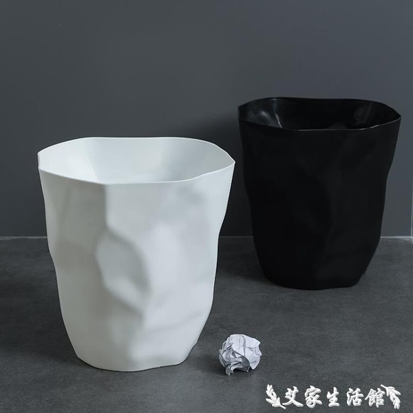 垃圾桶 創意家用垃圾桶衛生間廚房客廳辦公室臥室宿舍馬桶紙簍簡約現代 LX 艾家