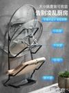 鍋蓋架 鍋蓋架壁掛式廚房置物架免打孔收納用品放鍋蓋的架子砧板架家用 智慧e家 新品