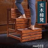 實木梯凳70高家用加厚樓梯凳子二步三步 兒通階梯凳成人梯子整裝CY (pink Q 時尚女裝)