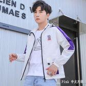PINK中大尺碼風衣 防曬衣服薄款2019新款春夏季韓版夾克流衣服帥氣風衣男士外套 LC2176