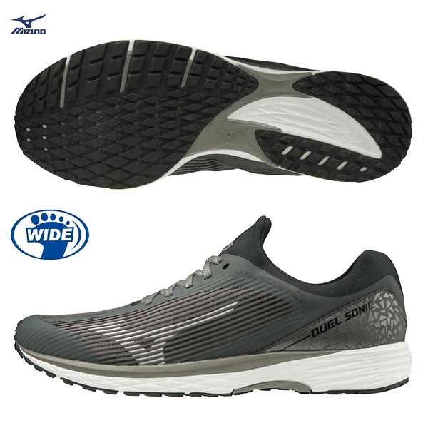 MIZUNO DUEL SONIC 男鞋 慢跑 路跑 3E寬楦 耐磨 一般 高反發特性 黑 灰【運動世界】U1GD203658