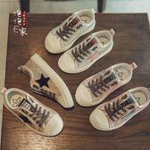 兒童星星板鞋女童休閒運動鞋防滑春秋季新款軟底男童鞋子正韓 全館八八折鉅惠促銷