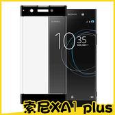索尼Xperia XA1 Plus 全屏滿版鋼化膜 防爆玻璃膜 螢幕保護貼 彩色鋼化膜 高清透 邊色鋼化玻璃膜W3c