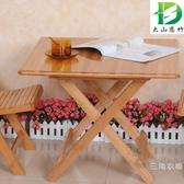 楠竹摺疊小方桌圓桌簡易餐桌棋牌桌學生桌小戶型吃飯桌WY