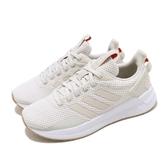 adidas 慢跑鞋 Questar Ride 米白 白 女鞋 避震透氣 基本款 運動鞋【PUMP306】 F35036