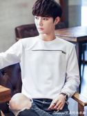 衛衣男士長袖t恤寬鬆圓領韓版學生潮流春季打底衫男裝上衣 艾美時尚衣櫥