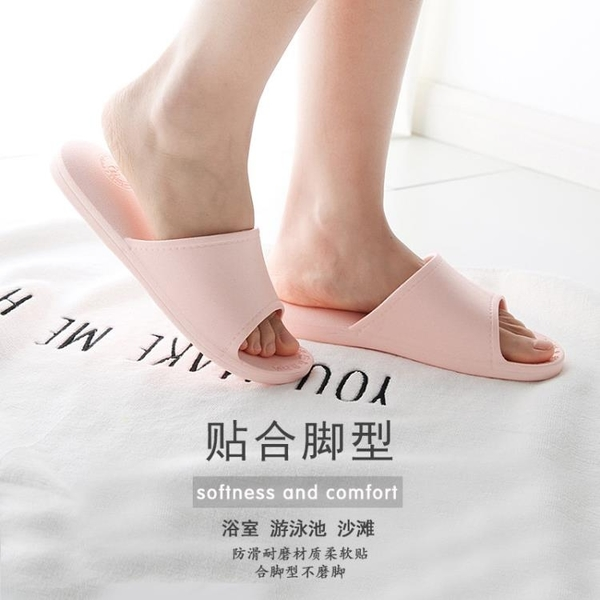 夏浴室拖鞋女情侶防滑夏洗澡家居家男涼拖鞋