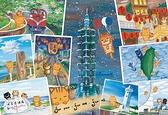 記錄亞洲之心-台灣景點照片 PuzzleStory /300P/我是貓/繪畫/